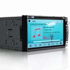 Универсална мултимедия двоен дин ES6005M, GPS, DVD Player, WinCE, 6.95 инча