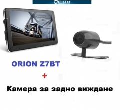 GPS навигация за кола и камион Orion Z7BT + камера за задно виждане