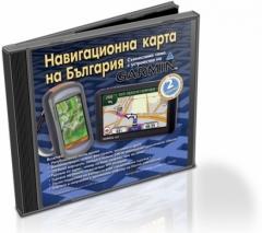 Карта за GARMIN - Навигационна и off-road карта на България