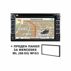 Навигация двоен дин 8815 с WinCE 6.0, GPS, DVD + ПРЕДЕН ПАНЕЛ  за ML W163 (1998-2005)
