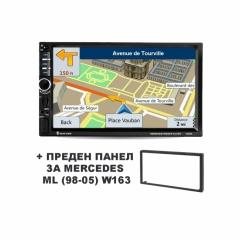 Навигация двоен дин 7020G с WinCE 6.0, GPS, DVD + ПРЕДЕН ПАНЕЛ  за ML W163 (1998-2005)
