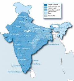 Карта за Garmin City Navigator Индия NT