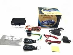 Аларма за кола Beeper 200 - V788