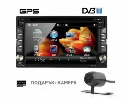 Универсална мултимедия Double Din 6.2 инча DVD, GPS, TV за кола GPS + цифрова тв + камера