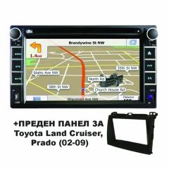 Двоен дин 8815 с WinCE 6.0, GPS, DVD + ПРЕДЕН ПАНЕЛ за Toyota Land Cruiser, Prado (02-09)