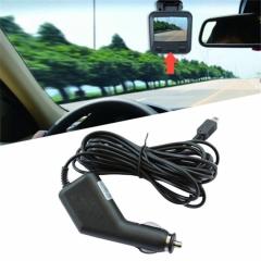 Зарядно за видеорегистратори DVR за кола с mini USB - 1000mah