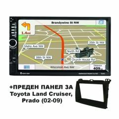 Универсален двоен дин AT EMS02 GPS + ПРЕДЕН ПАНЕЛ за Toyota Land Cruiser, Prado (02-09)